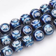 10 mm kerek gyöngy horoszkópos metál sötét türkizkék 1 db szűz