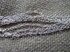 ezüst színű szemes lánc 2 m