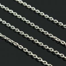 ezüst színű vésett szemű lánc 1 m