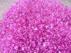 masnigyöngy: ezüst közepű pink 10 g