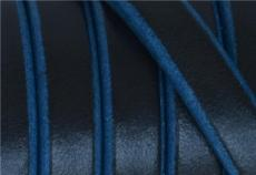 10x4,5 mm bőr karkötő alap fekete-kék 1 cm