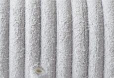 5 mm kerek velúrbőr alap fehér 1 cm