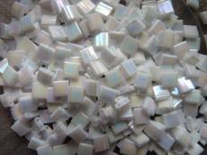 miyuki tila lüszteres fehér kb. 2,5 g