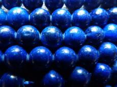 lápisz lazuli 8 mm szál másodosztályú